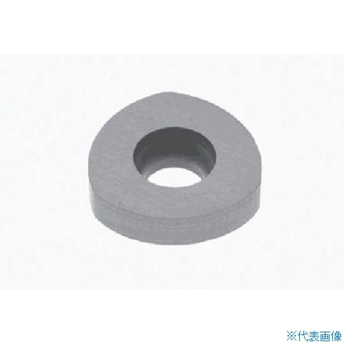 ■タンガロイ 転削用C.E級TACチップ UX30《10個入》〔品番:ZNCA1603FN〕[TR-7075189×10]
