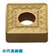 ■三菱 M級ダイヤコート UH6400《10個入》〔品番:SNMM250924-HX-UH6400〕[TR-7201621×10]