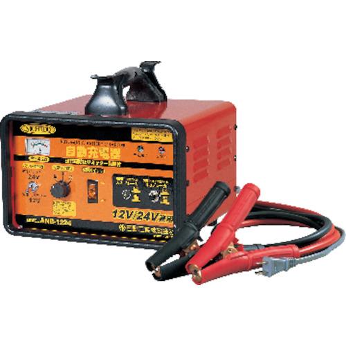 ■日動 自動充電器12V/24V兼用〔品番:ANB-1224〕[TR-7305729]【個人宅配送不可】