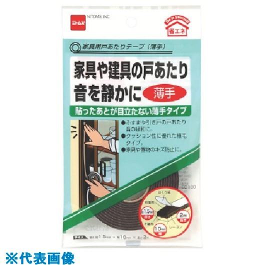 ■ニトムズ 家具用戸あたりテープ(薄手) 100個入 〔品番:E0180〕[TR-7307501×100]