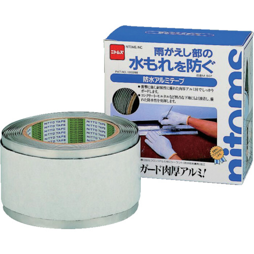 ■ニトムズ 防水アルミテープ 20個入 〔品番:M507〕[TR-7308230×20]