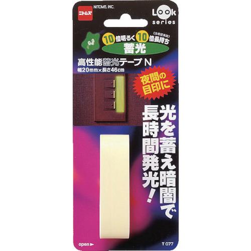 ■ニトムズ 高性能蓄光テープ 100個入 〔品番:T077〕取寄[TR-7308485×100]
