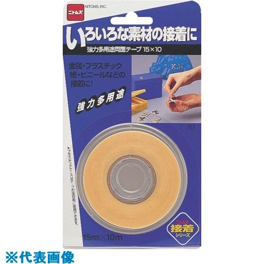 ■ニトムズ 強力多用途両面テープ《100入》〔品番:T283〕[TR-7308621×100]