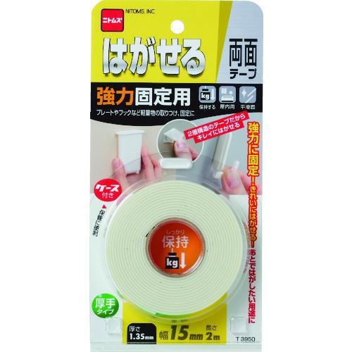 ■ニトムズ はがせる両面テープ強力固定用厚 100個入 〔品番:T3950〕[TR-7308663×100]