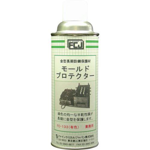 ■FCJ モールドプロテクター(有色) 420ML 24本入 〔品番:FC-133〕[TR-7322003×24]