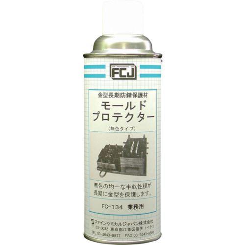 ■FCJ モールドプロテクター(無色) 420ML 24本入 〔品番:FC-134〕[TR-7322011×24]