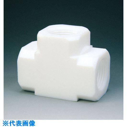 ■フロンケミカル フッ素樹脂(PTFE) パイプティー RC3/4  〔品番:NR0054-004〕[TR-7345585]