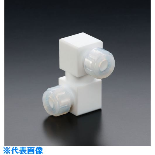 ■フロンケミカル フッ素樹脂フレキシブル接続ジョイント 6パイ×10パイ  〔品番:NR1650-003〕[TR-7353804]