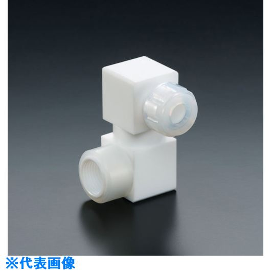 ■フロンケミカル フッ素樹脂フレキシブルハーフオスジョイント 6パイ×RC1/4  〔品番:NR1652-001〕[TR-7354096]
