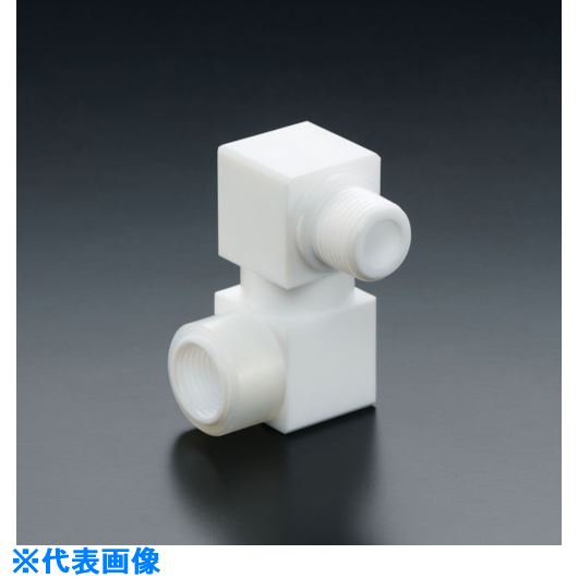 ■フロンケミカル フッ素樹脂フレキシブルオス・メスジョイント RC1/4×R1/4  〔品番:NR1653-001〕[TR-7354240]