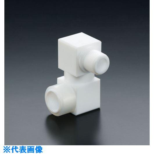 ■フロンケミカル フッ素樹脂フレキシブルオス・メスジョイント RC1/4×R3/8  〔品番:NR1653-004〕[TR-7354274]