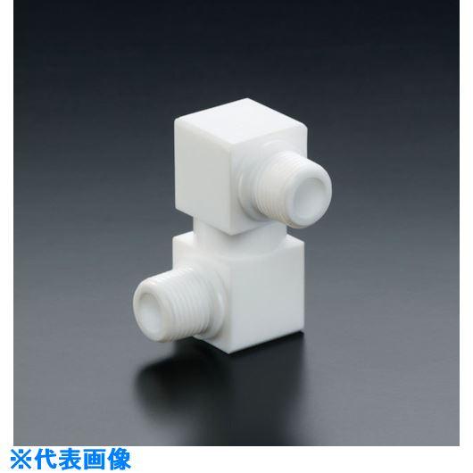■フロンケミカル フッ素樹脂フレキシブルニップル R3/8×R3/8  〔品番:NR1654-004〕[TR-7354355]