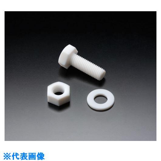 ■フロンケミカル フッ素樹脂(PTFE)六角ボルト M6 (10個入)〔品番:NR1663-002〕[TR-7354843]