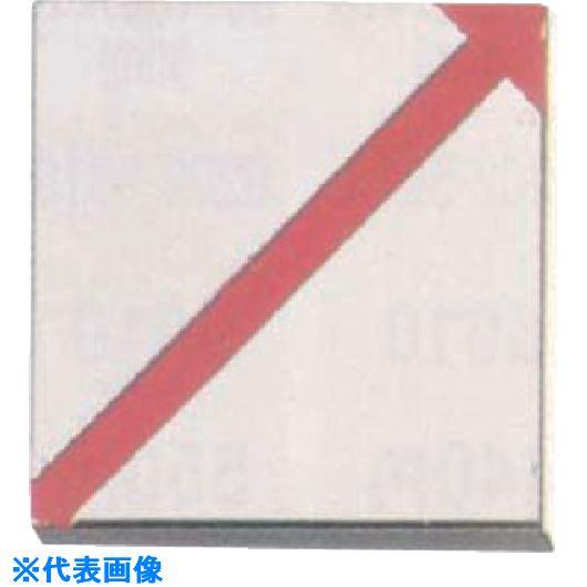 ■マイゾックス アースプレート斜矢印埋め込み 10個入 〔品番:EP9BP〕掲外取寄[TR-7357061×10]