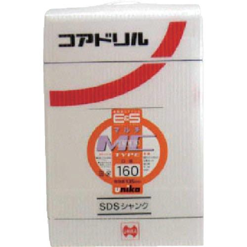 """■ユニカ """"単機能コアドリルE&S""""マルチタイプ(回転ドリル用)  〔品番:ES-M160SDS〕[TR-7486511]"""