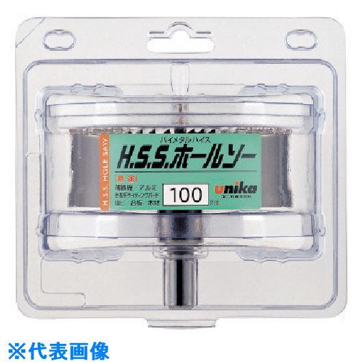 ■ユニカ HSS ハイスホールソー150mm〔品番:HSS-150〕[TR-7495684]