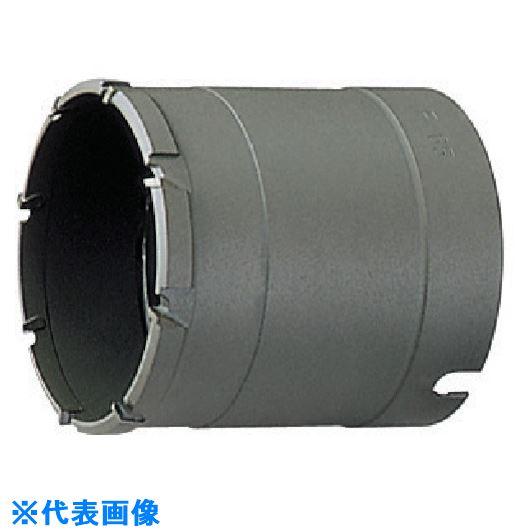 ■ユニカ UR21 複合材用ショート130mm ボディ〔品番:UR-FS130B〕[TR-7504896]