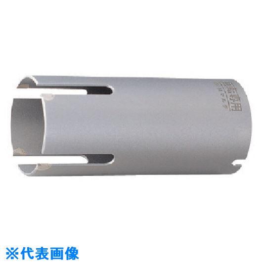 ■ユニカ UR21 マルチ100mm ボディ〔品番:UR-M100B〕[TR-7505108]
