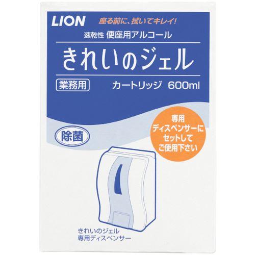 ■ライオン きれいのジェル カートリッジ 600ml《6個入》〔品番:KRG600〕[TR-7506481]