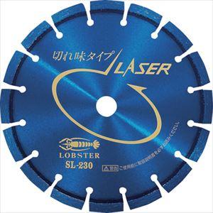 ■エビ ダイヤモンドホイール レーザー(乾式) 231MM  〔品番:SL-230〕[TR-7509022]