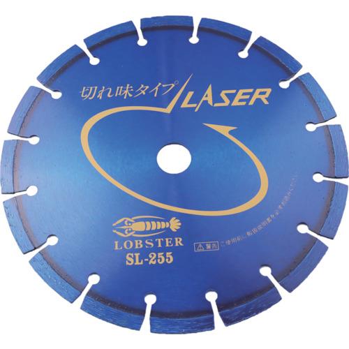■エビ ダイヤモンドホイール レーザー(乾式) 258MM 穴径25.4MM  〔品番:SL25525.4〕[TR-7509057]