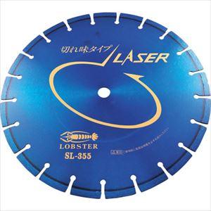 ■エビ ダイヤモンドホイール レーザー(乾式) 358MM 穴径25.4MM  〔品番:SL355-25.4〕[TR-7509111]
