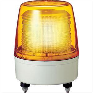 ■パトライト 中型LEDフラッシュ表示灯 色:黄  〔品番:XPE-M2-Y〕[TR-7515103]