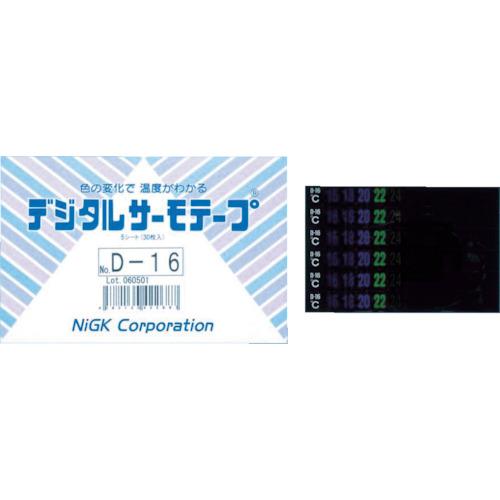 ■日油技研 デジタルサーモテープ 可逆性〔品番:D-50〕[TR-7515791]