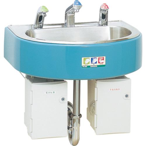 ■サラヤ 自動手指洗浄消毒器 WS‐3000〔品番:46622〕[TR-7537204]