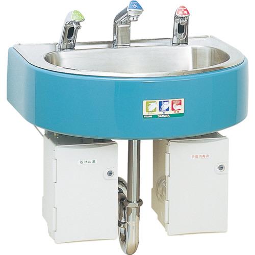 ■サラヤ 自動手指洗浄消毒器 WS‐3000F〔品番:46625〕[TR-7537239]