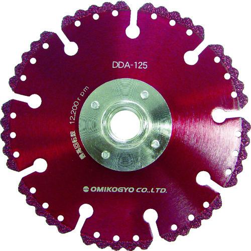 ■大見 コンクリート用溶着ダイヤカットソー(フランジ付) 125mm〔品番:DDA-125〕[TR-7565682]