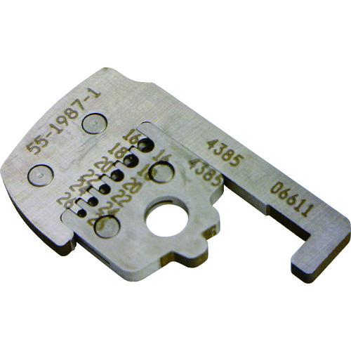 ■IDEAL エルゴエリートストリップマスター 替刃 55‐1987用〔品番:55-1987-1〕[TR-7598629]