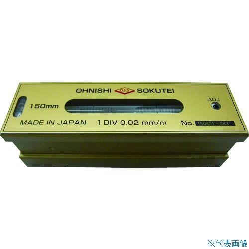 ■OSS 平形精密水準器(一般工作用)150MM  〔品番:201-150〕[TR-7605285]