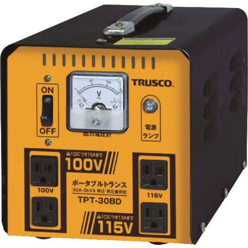 ■TRUSCO ポータブルトランス 30A 3KVA 降圧・昇圧兼用型  〔品番:TPT-30BD〕[TR-7644639]