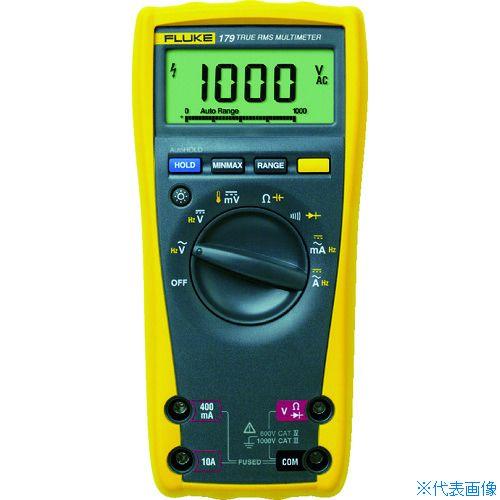 ■FLUKE デジタル・マルチメーター(真の実効値・バックライト仕様)  〔品番:179〕[TR-7657340]