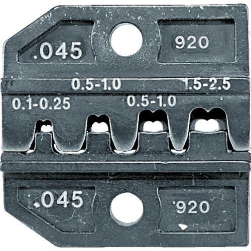 ■RENNSTEIG 圧着ダイス 624-045 オープンバレル平端子0.1-2.〔品番:624-045-3-0〕[TR-7665199]