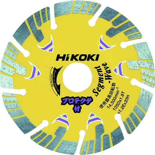 ■HiKOKI ダイヤモンドカッター 105mmX20 (波セグ) プロテクタ〔品番:0032-4698〕[TR-7677014]