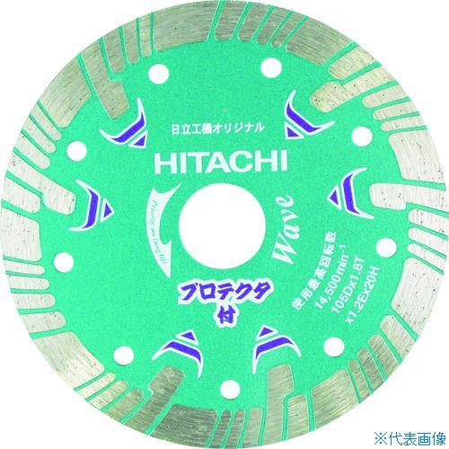 ■HiKOKI ダイヤモンドカッター 150mmX22 ■HiKOKI (波形タイプ) プロテクタ〔品番:0032-4702〕[TR-7677057], Yテニスショップ:09cddef0 --- sunward.msk.ru