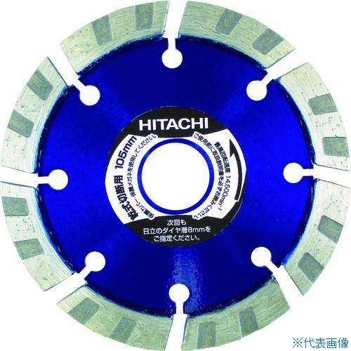 ■HiKOKI ダイヤモンドカッタ 180mmX25.4 (Mr.レーザー) 8X〔品番:0032-9067〕[TR-7677502]