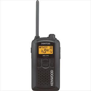 ■ケンウッド 特定小電力トランシーバー(交互通話)〔品番:UBZ-LP20B〕[TR-7704003]