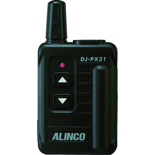 ■アルインコ コンパクト特定小電力トランシーバー ブラック〔品番:DJPX31B〕[TR-7708769]