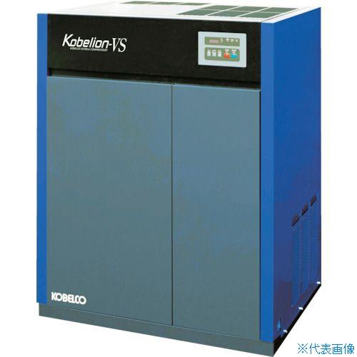 ■コベルコ 油冷式スクリューコンプレッサー 11.0KW  〔品番:VS175AD3〕直送元[TR-7728450]【大型・重量物・個人宅配送不可】