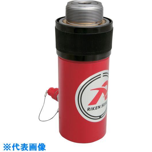 ■RIKEN 油圧シリンダ単動式〔品番:S2-510T〕[TR-7732473]【個人宅配送不可】