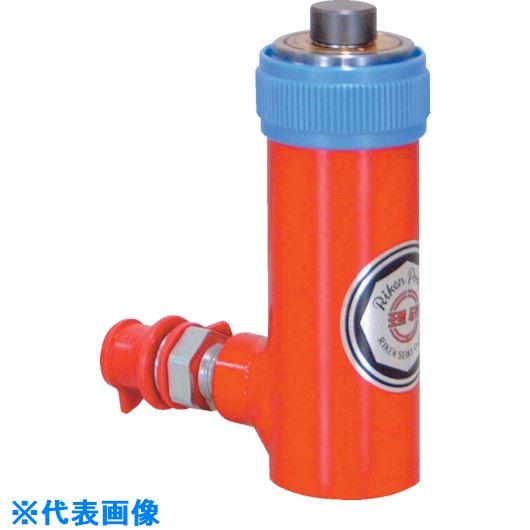 ■RIKEN 単動式油圧シリンダー〔品番:MC2-50T〕[TR-7733895]