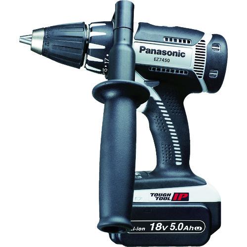 ■PANASONIC 充電ドリルドライバー 18V 5.0AH〔品番:EZ7450LJ2S-H〕[TR-7765576]