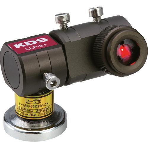■KDS ラインレーザープロジェクター5+〔品番:LLP-5PLUS〕[TR-7777787]
