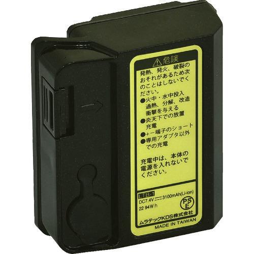 ■KDS リチウムイオン充電池  〔品番:LTB-1〕[TR-7798148]