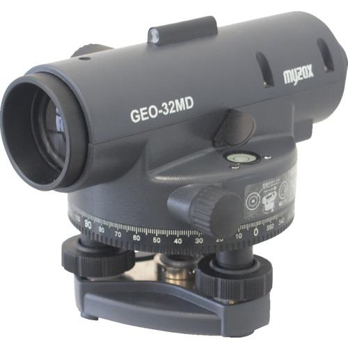 ■マイゾックス オートレベル GEO-32MD(三脚付)  〔品番:GEO-32MD〕[TR-7808062]