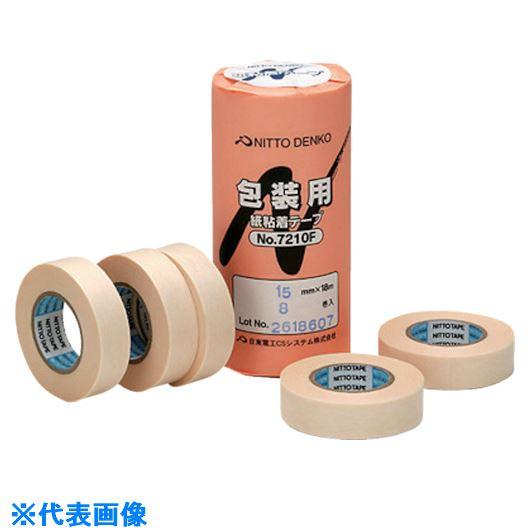■日東電工CS 包装用紙粘着テープNO.7210F 15mmX18m ホワイト《800入》〔品番:7210F-15〕[TR-7815671×800]