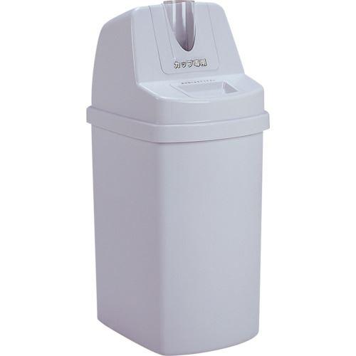 ■テラモト カップ回収容器95  〔品番:DS-581-090-0〕[TR-7823100]【大型・重量物・個人宅配送不可】